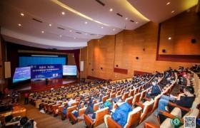 2019中国适老产业发展高峰论坛举办