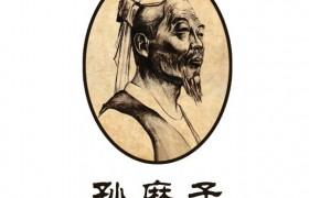 孙慧卿和他的孙麻子膏药铺(孙麻子膏药)