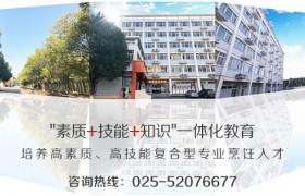 你和名师之间,只差一个南京新纪元烹饪培训学校而已!