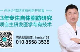 禾美嘉任学会院长担任《中面部年轻化》中文版副主译