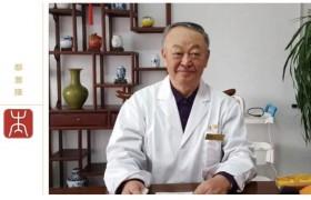 【生联堂中医院】:匠心独运治肿瘤——鄢氏中医传人鄢景隆