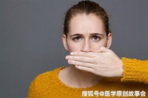 糖尿病肾病常常有四个标志身上两处发臭提示尿毒症正在形成