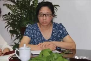 邵阳市委统战部副部长贺志红接受纪律审查和监察调查