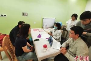 专家打造中国人遗传病面部筛查体系刷脸识病非天方夜谭