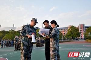 国防科技大学军校学员不一样的心思按摩法