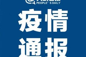 湖北新增确诊病例1例为武汉本地新增病例