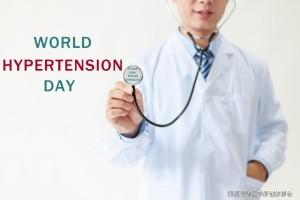我国高血压患者高达2.7亿医师劝告想长命三种食物撤下餐桌
