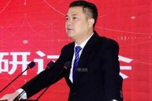 安徽护航生态农业被曝涉嫌传销曾被广平县市监局冻住2000万元