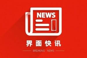 天津市新增1例境外输入无症状感染者德国籍
