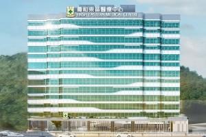 """香港富卫与养和医疗强强合作,世界级癌症治疗中心为病友提供全方位支援!"""""""