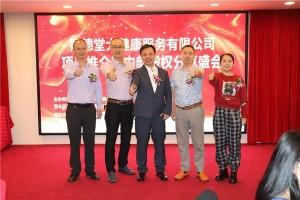 中医智能化 鰲德堂赋能帮扶传统健康产业