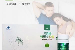 """惠尔生物——优化战略布局 撬动大健康产业""""新蓝海"""""""""""